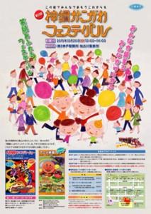 08年ポスター [更新済み]